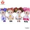 Good Market Fashion Cute Mini doll Ddung