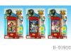 H-01910 mobile phone toy/baby musical mobile toys/play mobil toys