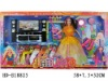"""HD-E18825 11.5"""" solid body beauty doll with accessories"""