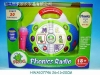 HWA107746 Learning toys