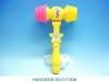 Hammer Toy