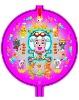 Happy Sheep Inner Ball Balloon