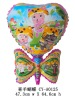 Heart Shape with Butterfly Balloons,47.3cm W x64.6cm H