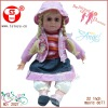 Highly Emulation lovely plastic music doll, baby doll