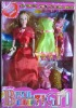 Hot   Beautiful  Doll  For   Kids  KYL2288A2