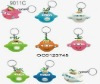 Hot Sell Extrusion Expression P lane Soft Toys Keychain OC0123745