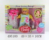 Hot!baby doll With accessories 495100