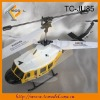Intelligent 3ch rc helicopter gyro model