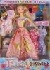 J-05468 fashion doll/11.5 inch babby doll