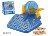Kid funny play plastic lottery game toy ZZH111516