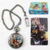 Kingdom Heart Logo Pocket Watch New In Box