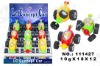 LC Concept Car Candy Toy(111427)