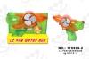 LC Fun Water Gun Toy Candy (110999-2)
