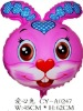 Love Rabbit Balloons