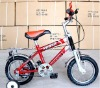 Lovely Kid's Bicycle