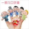 Lovely Plush Animal Finger Puppet,baby toy family finger puppet ,Velvet Cartoon Animal Finger Puppet
