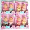 Lovely little baby plush dolls toy