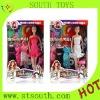 Lovely plastic dolls toys