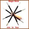 Magic wand magic stick one wand to four wands magic magic props magic trick stage magic