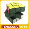 Magical Cube,TC Educational Toys