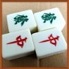 Mahjong illusion magic props-Movie Mahjong magic-stage magic-close up magic-Mahjong magic