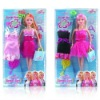 Melody toy doll set