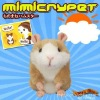 Mimicrypet speakable hamster toys Christmas gifts