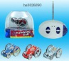 Mini R/C Football Car