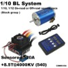 Mystery 1/10 BL System (Sensored) 1/10, 1/12 On-road or Off-road normal race (Stock group) HL-SS120A+8.5T@4000KV (HL540-3650) RC