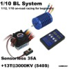 Mystery 1/10 Brushless System 1/12, 1/10 on-road racing for beginners HL-SL35A + 13T@3000KV (HL540S-3650M motor) RC CAR