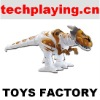 NO.TT329 B/O Mini Robosaur