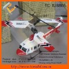 New 2011 3ch rc helicopter gyro