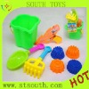 New beach toy for kids
