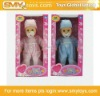 New female sex dolls