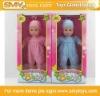 New mini rubber dolls