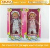 New wholesale toy dolls