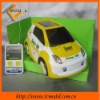 Newest rc wholesale solar toys product for kids