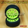 Newly color model car tires for 1:10 on-road cars
