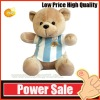 OEM baby toy plush cute toy bear 2012030203