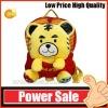 OEM plush tiger 2012031302