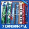 PE material logo imprinted promotion bang bang stick inflatable cheering stick