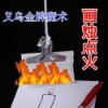 Painting candle ignition magic candle ignition magic magic tricks magic toys magic product