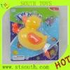 Plasitc pull line swimming boat toy