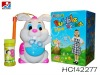 Plastic B/O Bubble Set HC142277