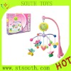 Plastic and plush rattle toy