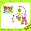 Plastic and plush rattle toys