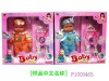 Plastic toys fashion doll