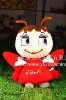 Plush mascot toy doll YK10131