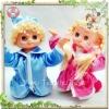 Praying baby doll