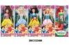 Pretty girl plastic doll toy for kid DBC122468